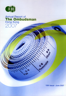 The 19th Annual Report of The Ombudsman (04.2006 - 03.2007)